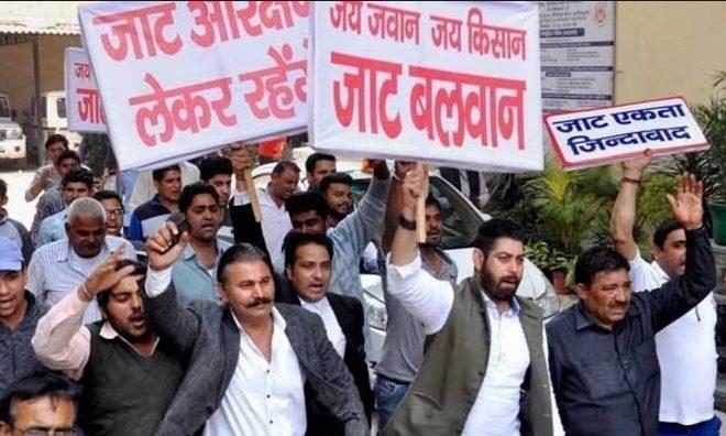 jat-protests