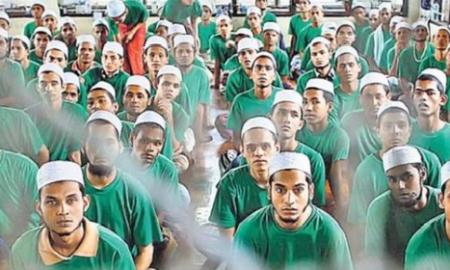 Rohingya Muslims