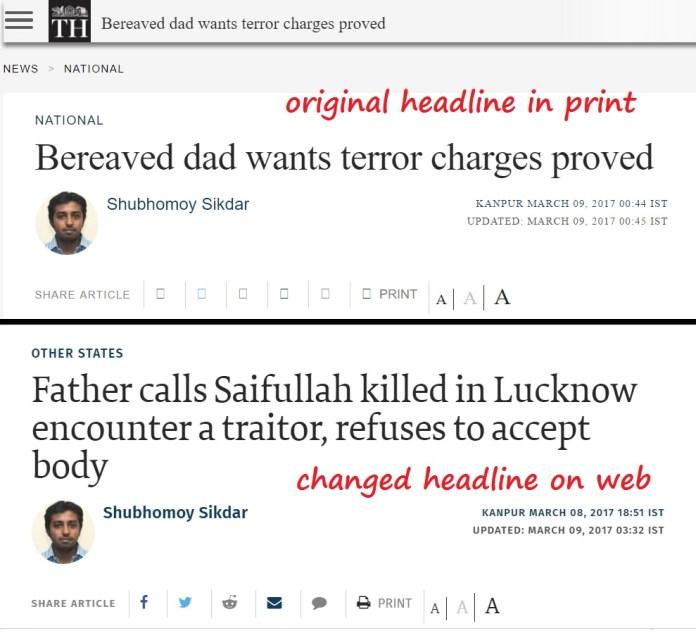 Manipulation by The Hindu