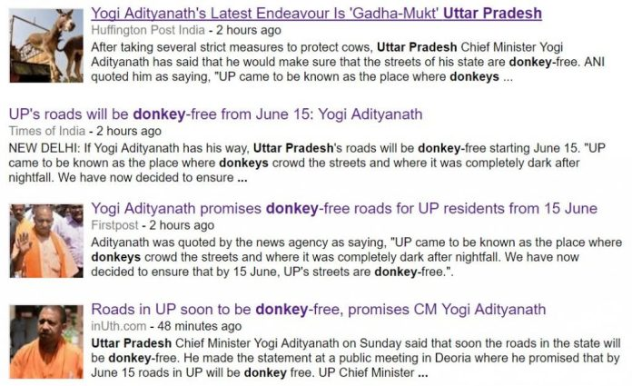 fake news about Yogi Adityanath