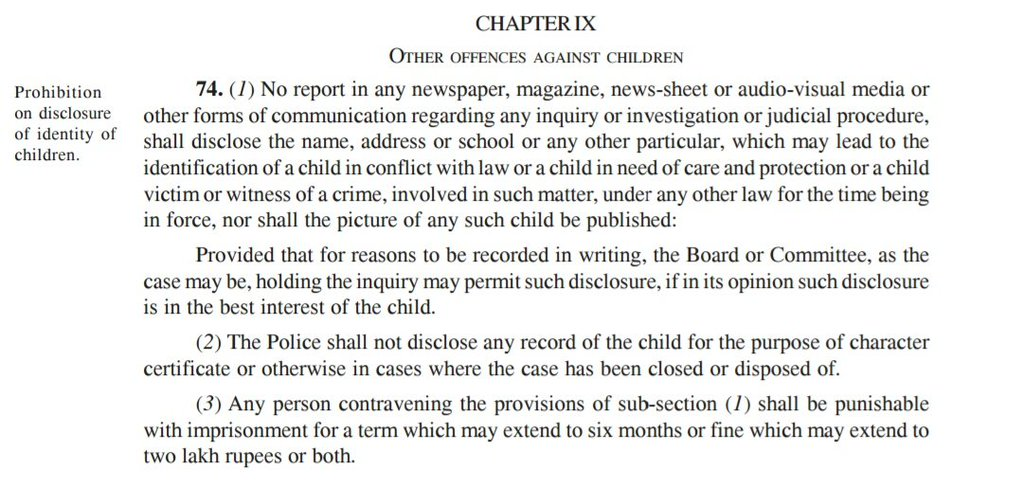 juvenile justice act ghana pdf
