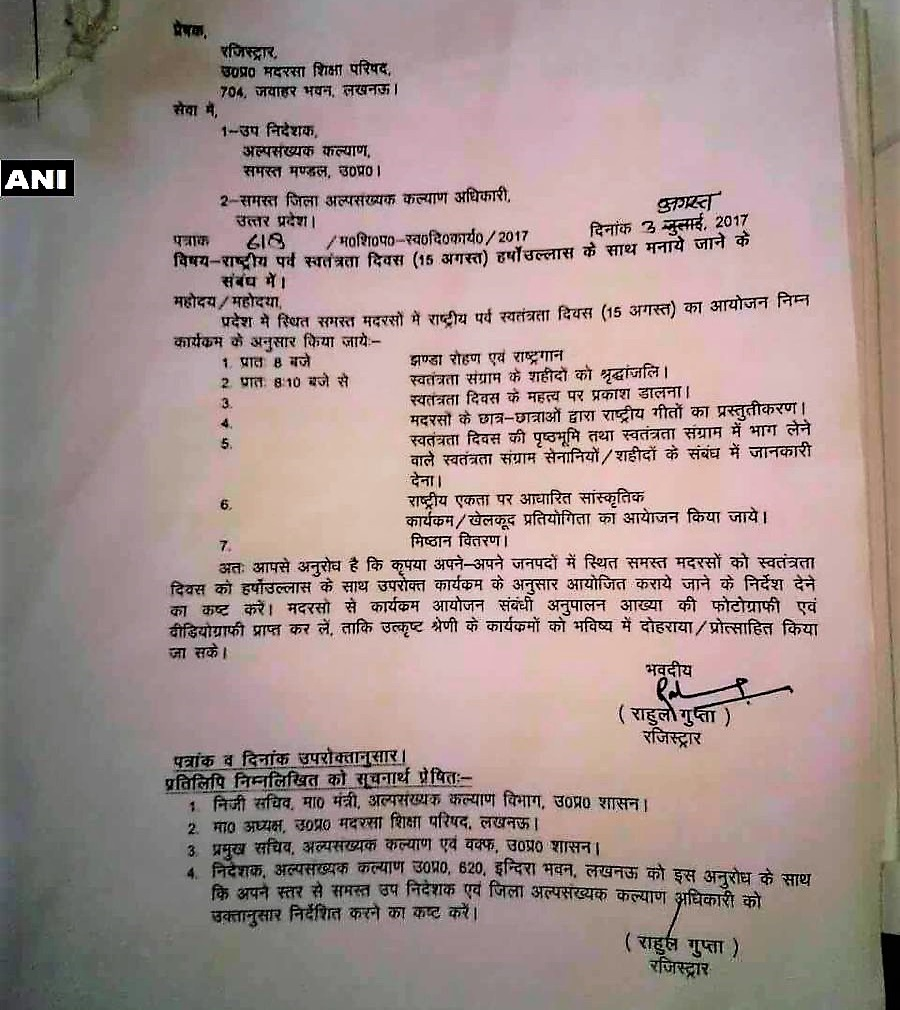 circular about Independence Day celebrations in Madarsa