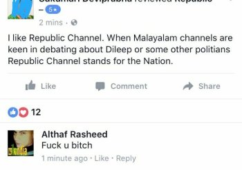 Republic TV supporters abused