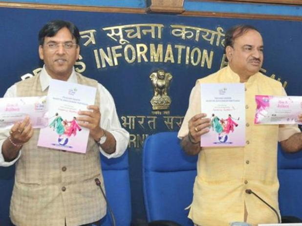 Ananth Kumar launched Suvidha napkins