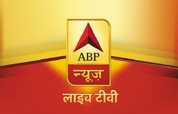 When ABP news could have avoided embarrassment by reading its own newspaper