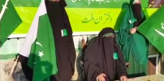 asiya andrabi celebrated Pakistan Day in Srinagar