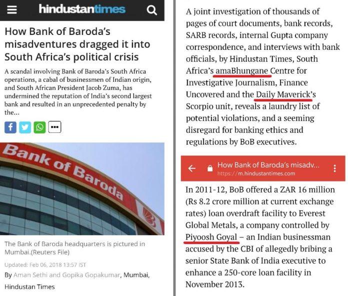 Hindustan Times shields Kapil Sibal