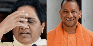 BSP MLA cross votes for BJP in Rajya Sabha elections, says he is with Yogi