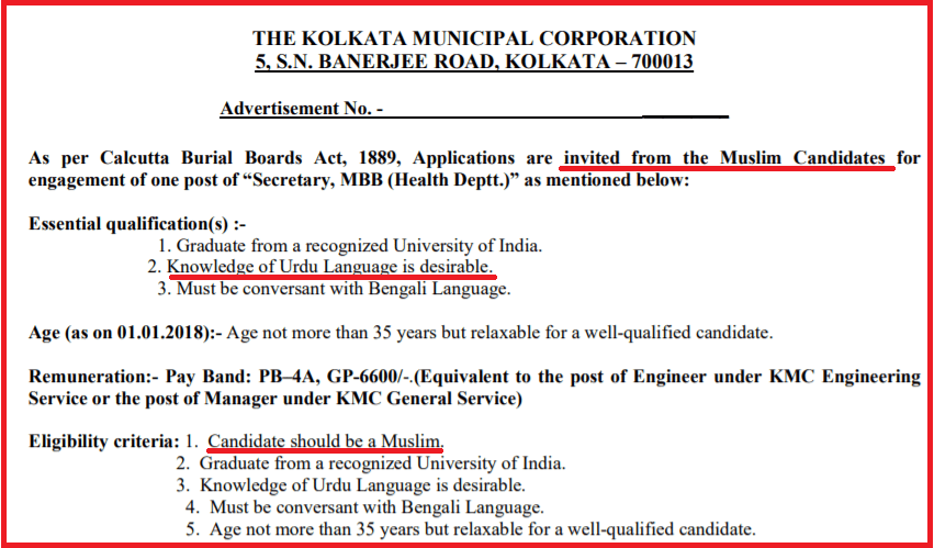 Kolkata Municipal Corporation seeks only Muslim candidates for Health department job, later 'corrects' it