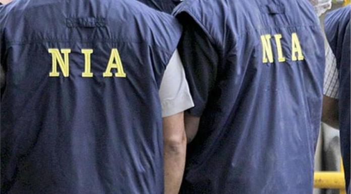 NIA court in Kochi sentenced female ISIS recruiter to 7 years RI