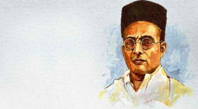 Image result for Veer Savarkar