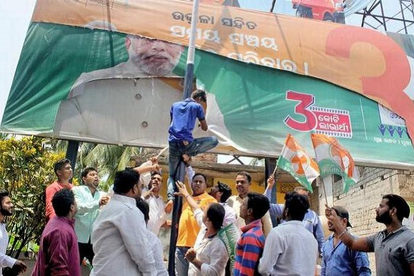 Six Youth Congress workers including their Odisha chief arrested for tearing PM Modi's posters