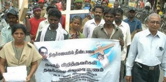 Tamil Nadu Church accused of widespread discrimination by 'Dalit Christians'