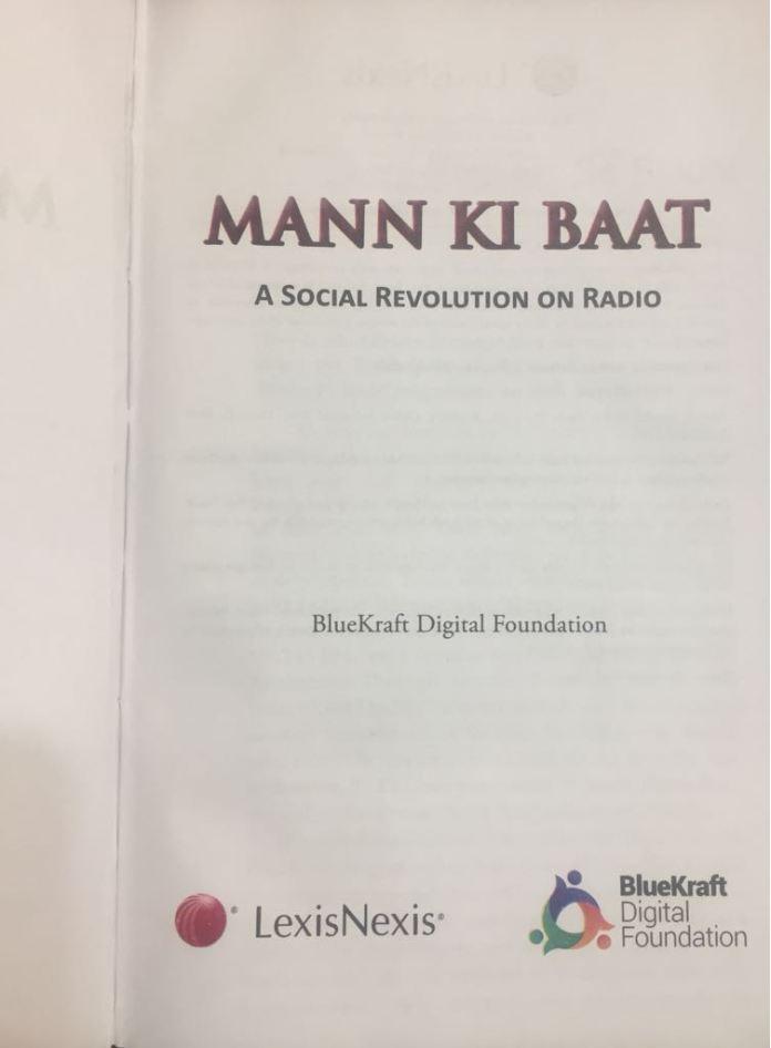 Mann Ki Baat book
