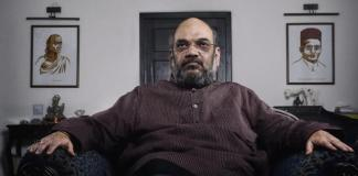 Amit Shah slammed congress of playing negative politics