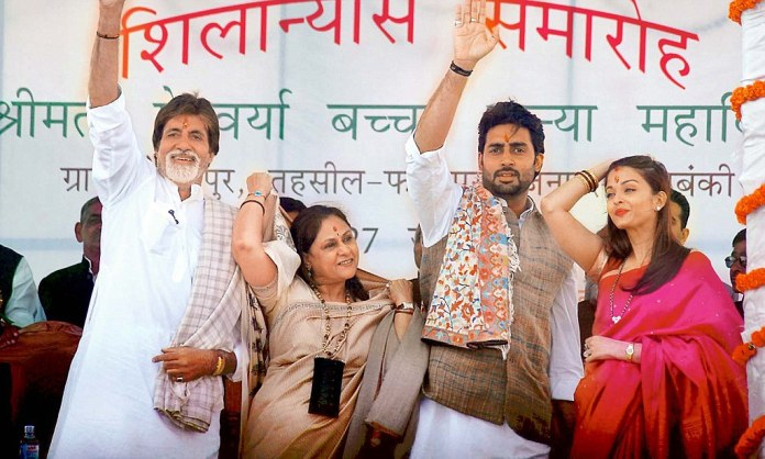 Bachchans had laid foundation for this college in 200