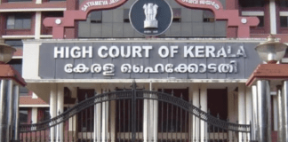 Christian man in Kerala wants to die as Muslim, High Court asks govt to help him