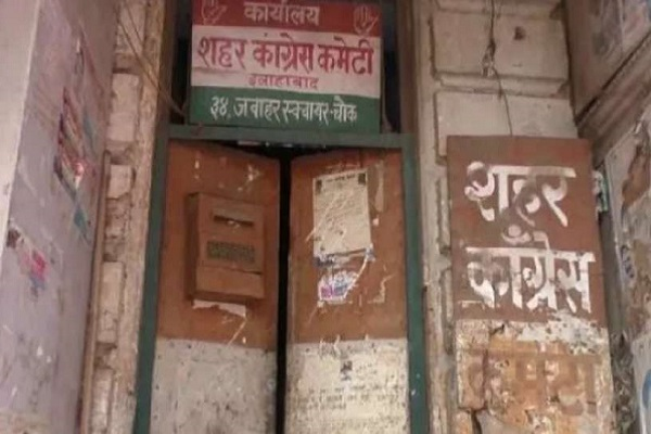 After not paying monthly rent of Rs 35 for decades, Congress faces eviction from its Allahabad office
