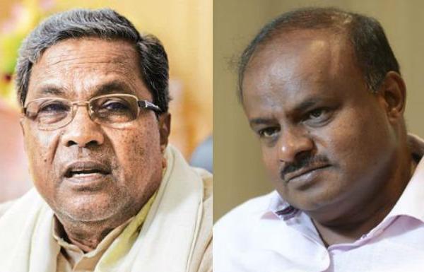 Siddaramaiah and HD Kumaraswamy