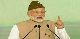 PM Modi on occasion of 75th anniversary of Azad Hind government