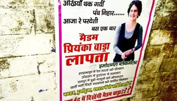 See the 'Missing' Sonia and Rahul posters which were pasted in Rae