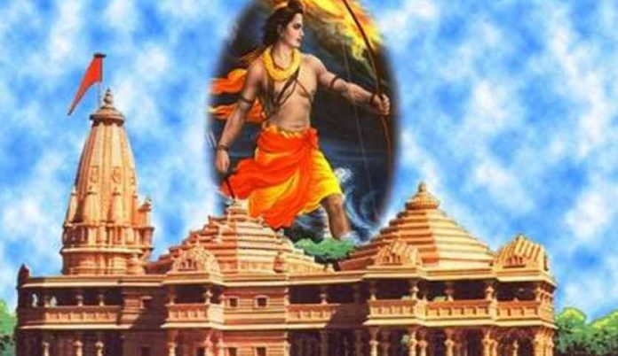 SC lawyer Syed Naqvi has stated that Indian Muslims should have voluntarily given up the claim to the disputed site of Ram Janmabhoomi at Ayodhya