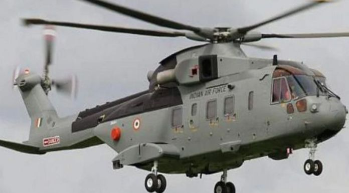 AgustaWestland AW101 VVIP Helicopter