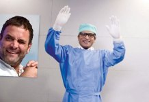 Dr. Chaddha of Vicky Donor