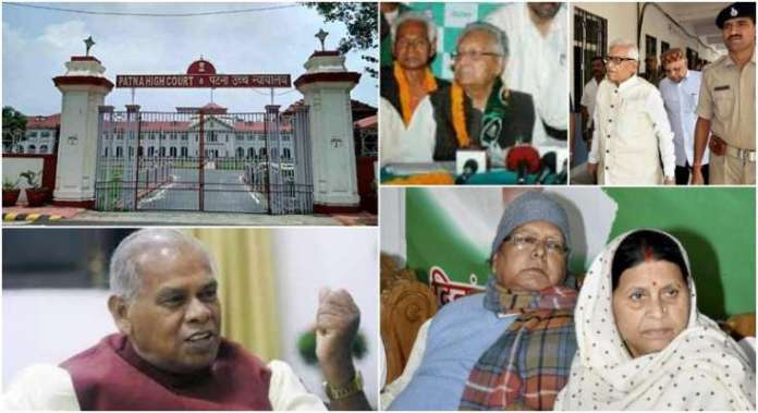 Former CM's of Patna