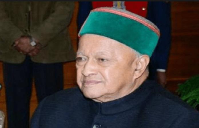 charges framed against former Himachal CM