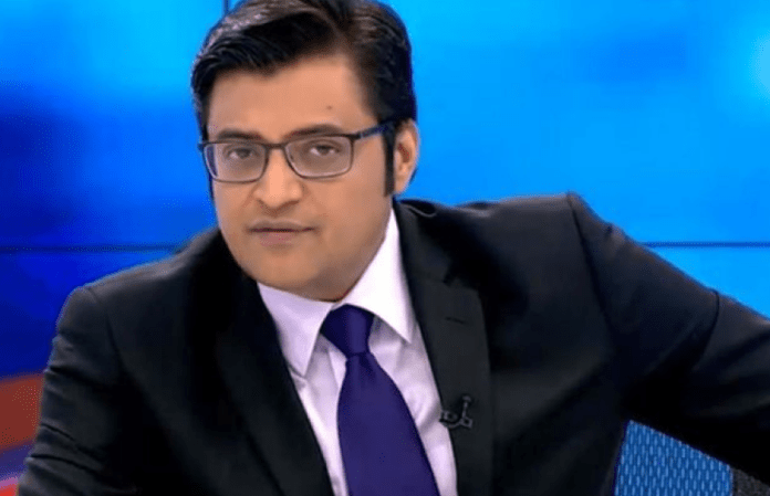 Non-bailable warrant issued against Arnab Goswami by Srinagar Court