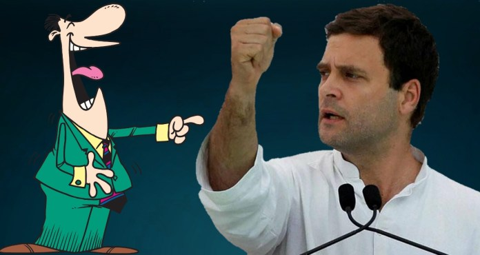 Rahul Gandhi takes a scripted question from a man he refers to as 'miss' Kapil
