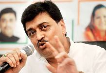 Ashok Chavan expresses his dissent over disputes regarding Chandrapur Lok Sabha seat