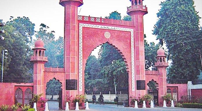 AMUSU bats for banned organisation Jamaat-e-Islami