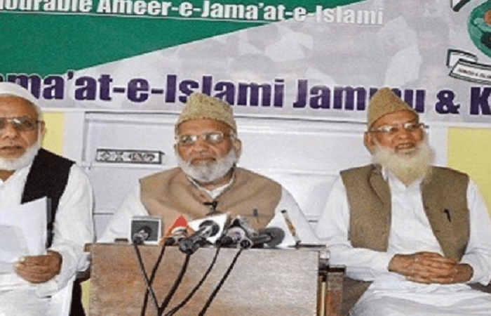 Government cracks down on Jamaat-e-Islami, seals its offices, bank accounts seized, assets frozen