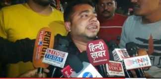 Ashish Pathak, a hindu Yuva Vahini member, was brutally beaten up by Congress workers