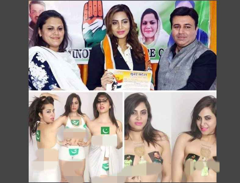 Arshi Khan, who painted Pakistani flags on her semi-nude body, joins Congress - Opindia News