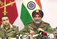 JKP, Indian Army and CRPF convened a joint press conference to discolse details of Tral encounter