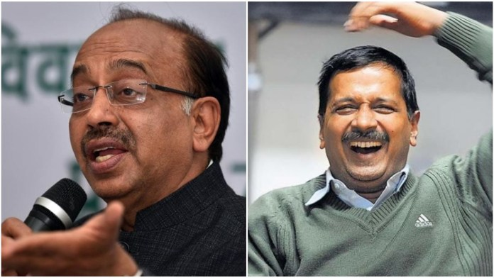 Vijay Goel claims fraud call from AAP spreading misinformation