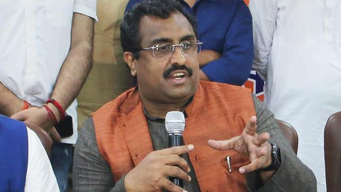 Ram Madhav asks for early assembly polls in J&K
