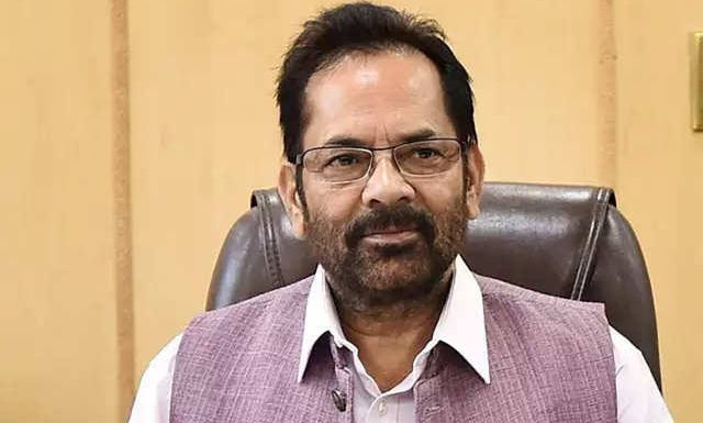Naqvi booked for calling Azam Khan 'mogambo'