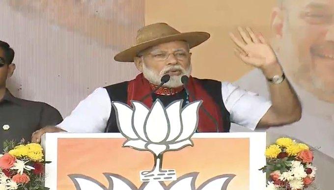 PM Modi in Pasighat, Arunachal Pradesh