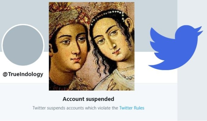 TrueIndology account has been suspended again by Twitter