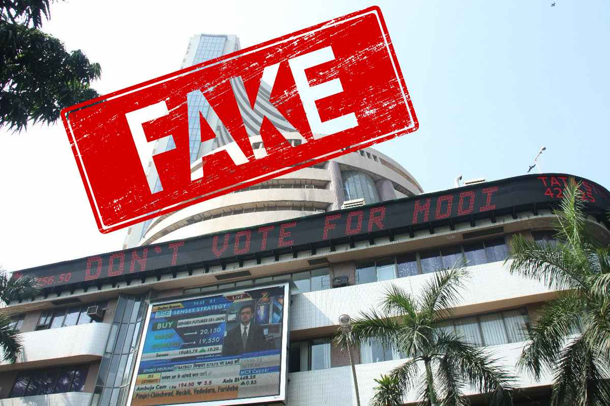 BSE contemplates legal action against propagandist Kunal Kamra for using morphed image of BSE building