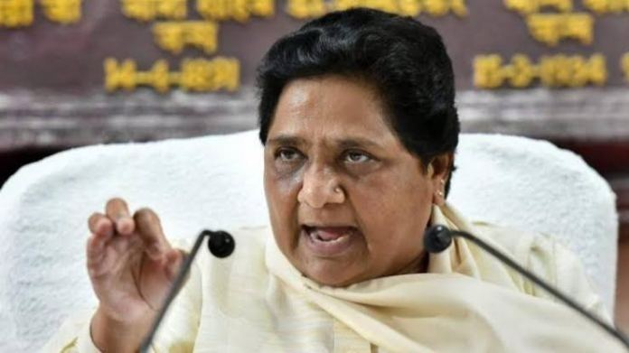 Mayawati slams Congress over Kashmir issue