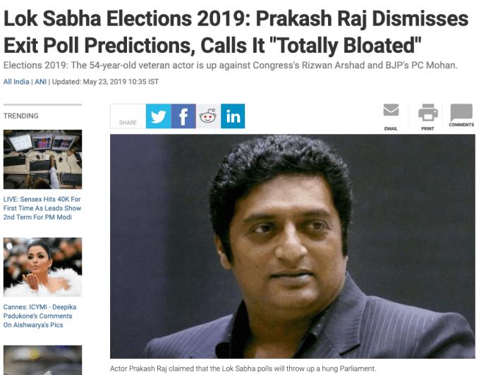 prakash raj election central bangalore central