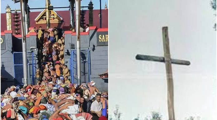 Land encroachment by Church in sacred forests of Sabarimala