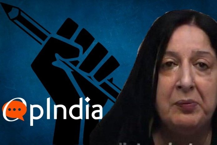 Read OpIndia.com's response to the defamation notice served by Swati Chaturvedi