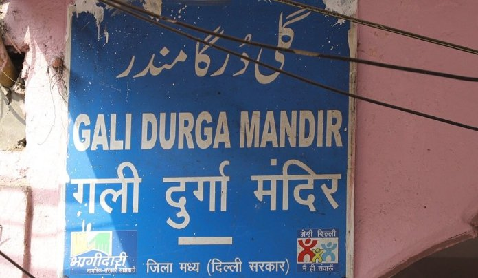New idols of the Durga Temple at Hauz Qazi to be consecrated today
