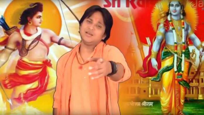 Singer Varun Bahar of the 'Kabristan' fame was arrested late last night by UP police